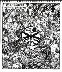 128 100 Japanise Tattoo Designs by Horimouya