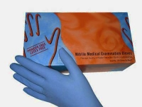 080-2 Перчатки синие нитриловые