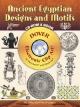 122 Древние Египетские Дизайны и Мотивы
